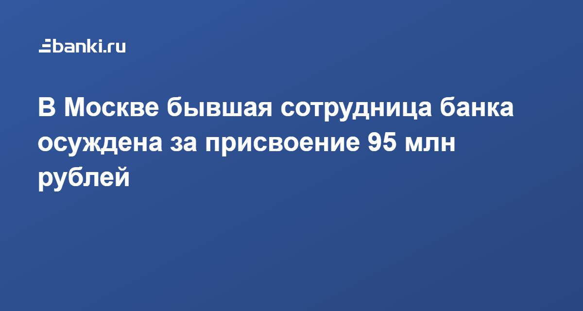 Клуб в москве 3 млн ночные клубы в сан андреас
