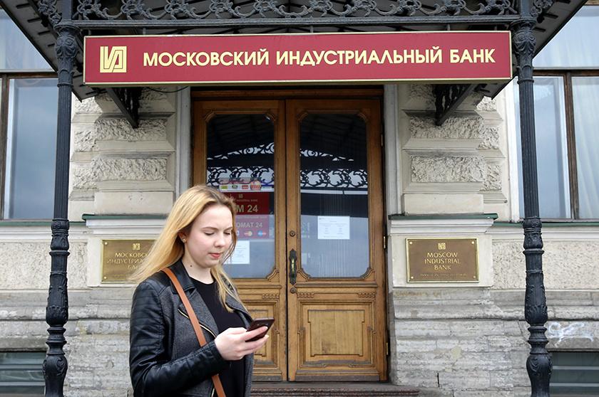 Взять кредит в Московском Индустриальном Банке в городе Ковров легко.