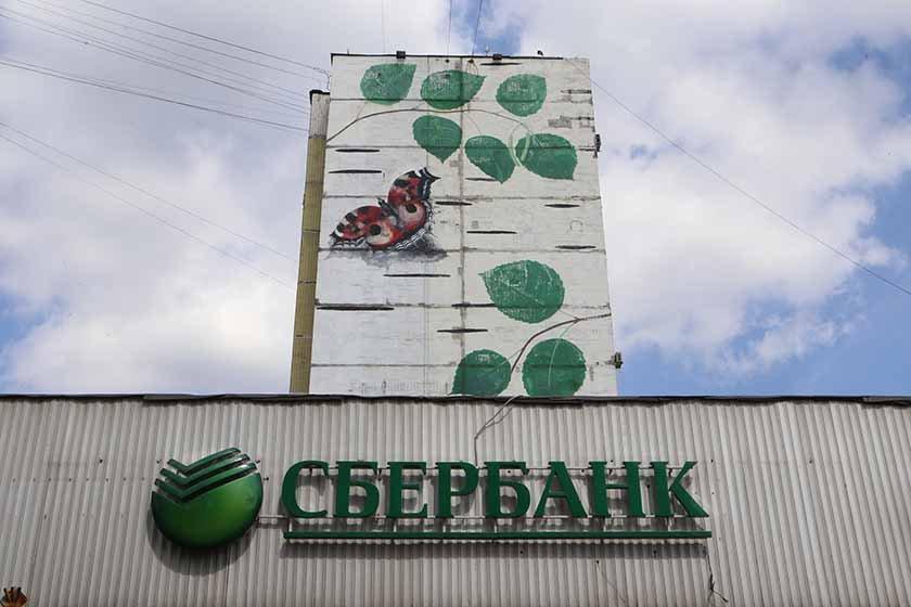 Банковский кредит является