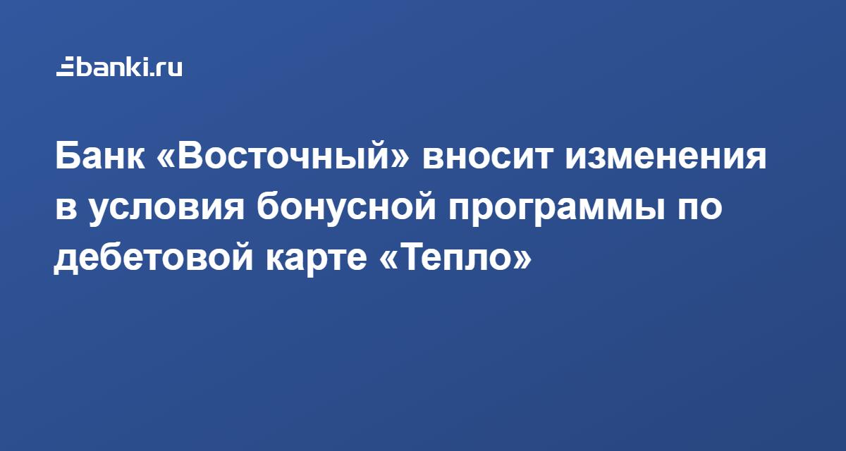 хоум кредит банк краснодар банкомат