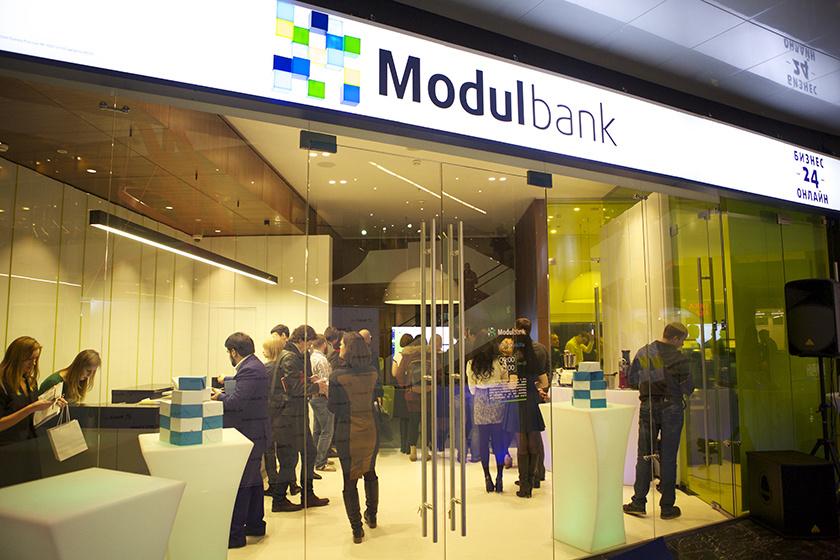 Сбербанк онлайн привязать карту другого банка