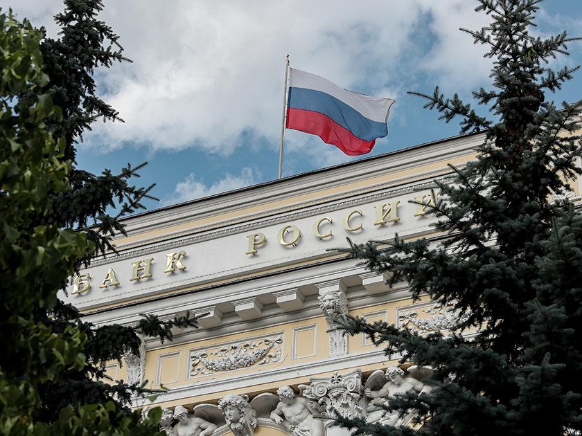 Банк капитал кредит закрыт погасить долг перевод