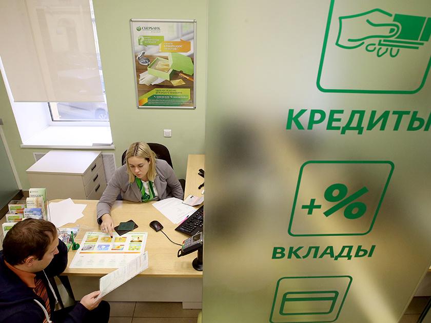кредит онлайн сбербанка