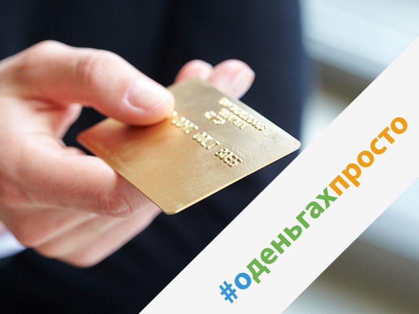 условия кредитования райффайзенбанк потребительский кредит