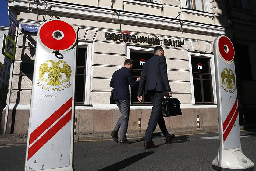 План восстановления финансовой устойчивости банка