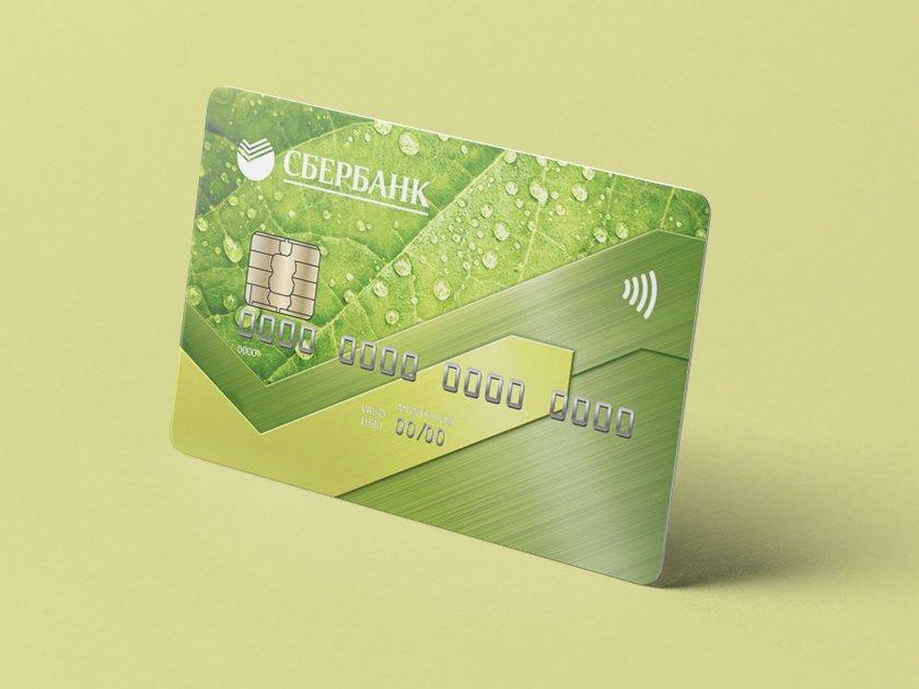 золотая карта хоум кредит банка
