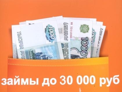 кредитная карта пенсионерам неработающим где можно получить без отказа