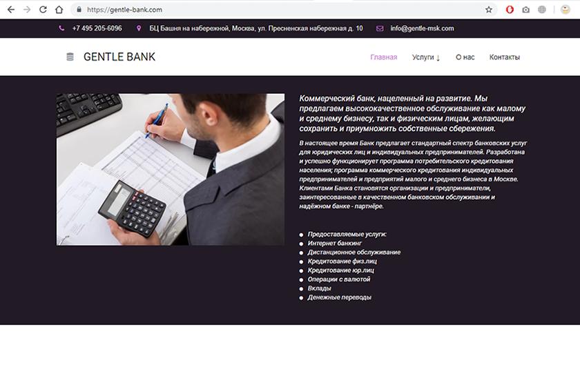 кредитная организация название