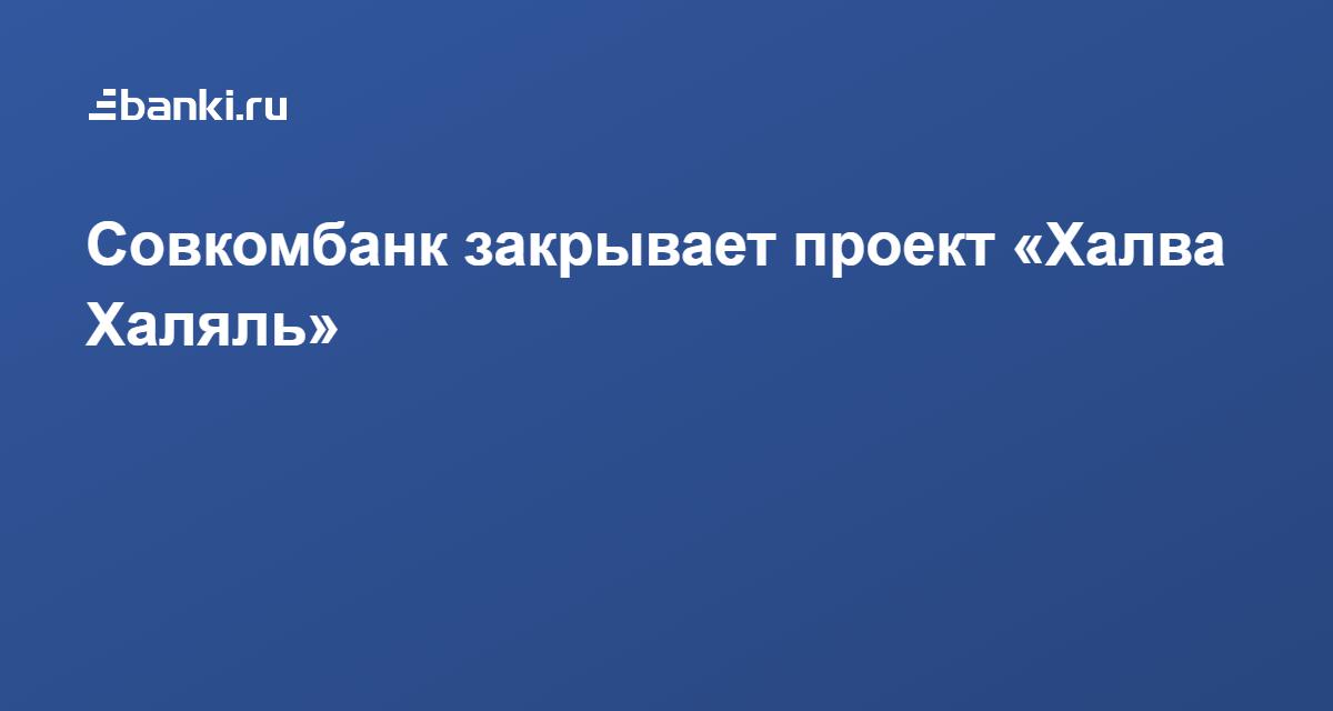 ифнс 28 по г москве официальный сайт адрес реквизиты для уплаты налогов