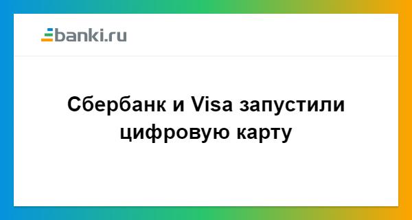 деньги на киви срочно без паспорта