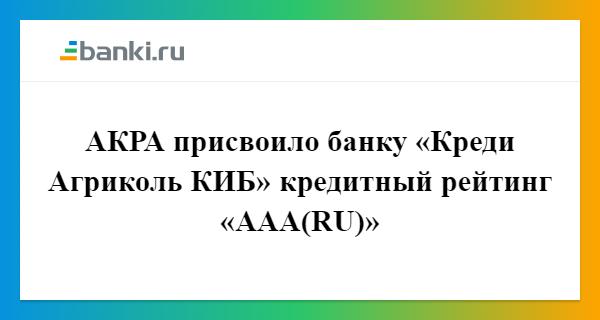 рефинансирование кредитов онлайн банк i.abr.ru