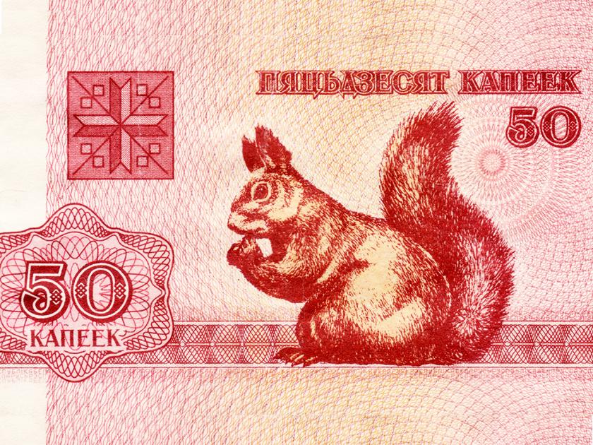Банкротство договор займа недействительным