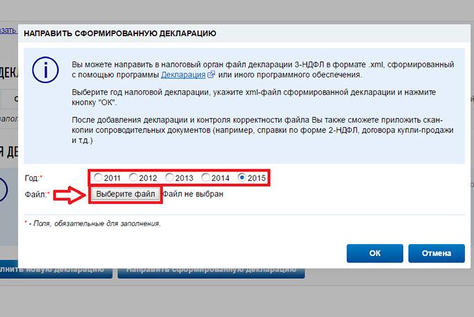 Кто подает декларацию 3 ндфл форум заявление на регистрацию ип форма p21001 2019 год скачать