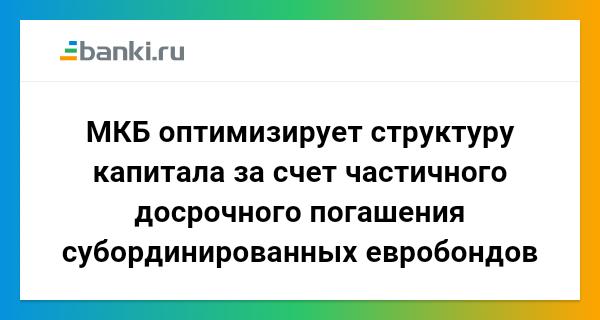 хоум-кредит банк официальный сайт омск