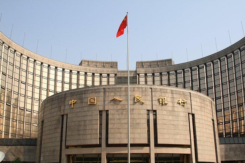 Власти Китая требуют от своих банков качественно обслуживать клиентов из РФ