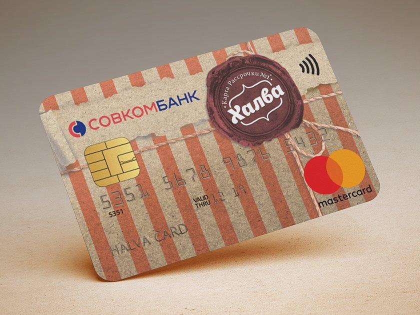 кредитный калькулятор отп банка рассчитать кредит
