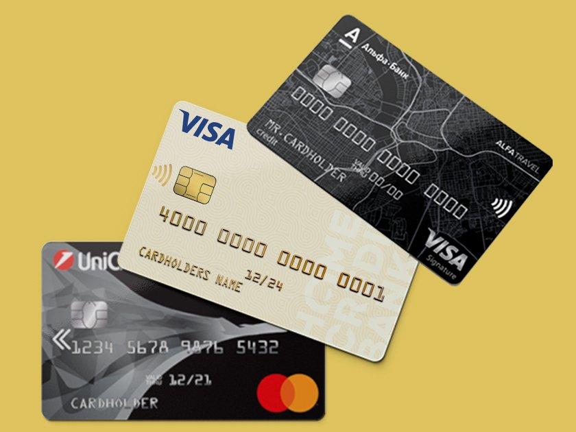 Банк хлынов кредит рефинансирование
