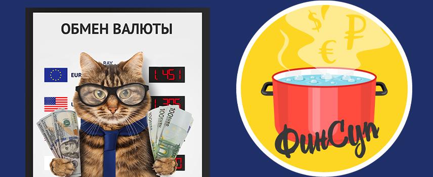 Изображение - Можно ли по кредитной карте купить доллары Depositphotos_131453954_l-2015_copy