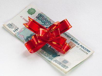 Потребительский кредит сургутнефтегаз банк