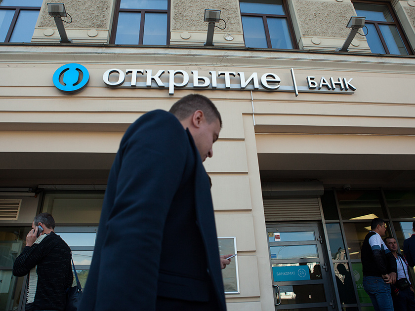 Банки ру бинбанк новости