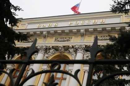 Новый промышленный банк суд уничтожение исполнительных листов