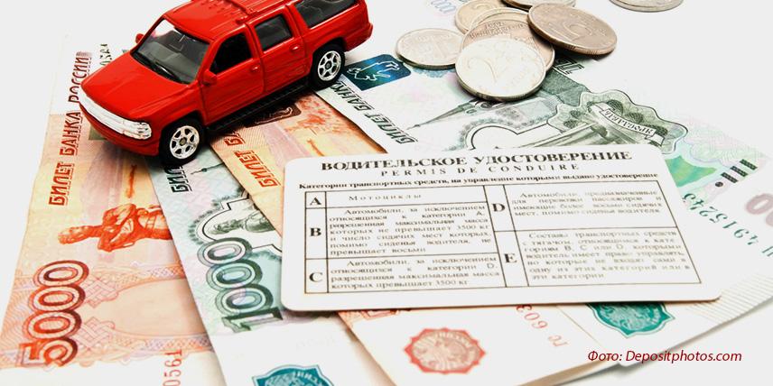Кредиты по водительским правам планируют выдавать с 2022 года