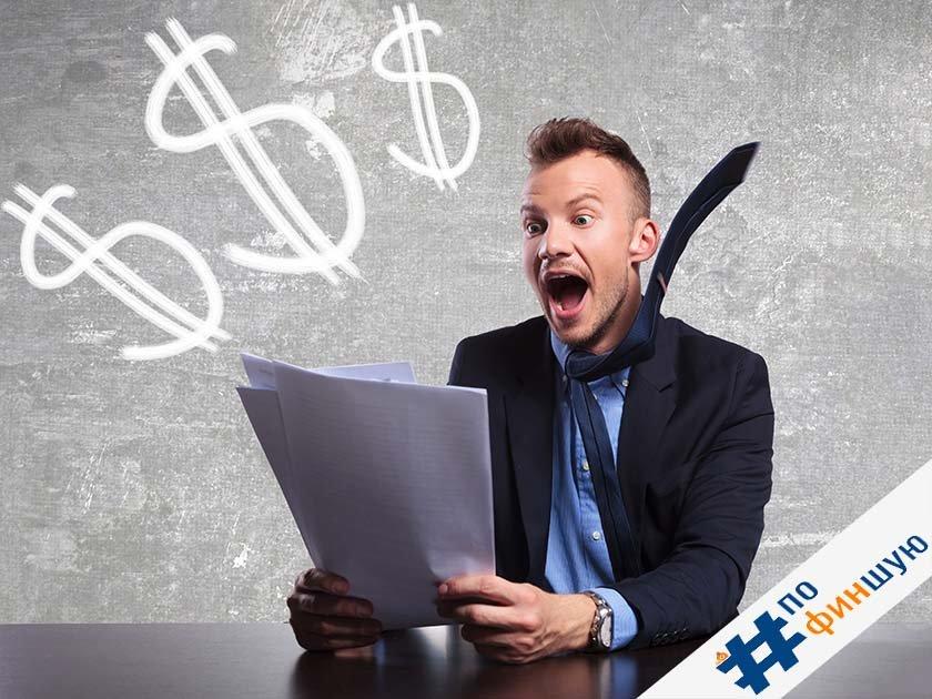 Взять долгосрочный кредит онлайн