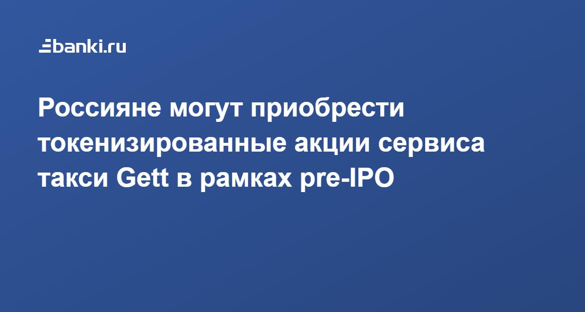 проценты по кредиту русский стандарт