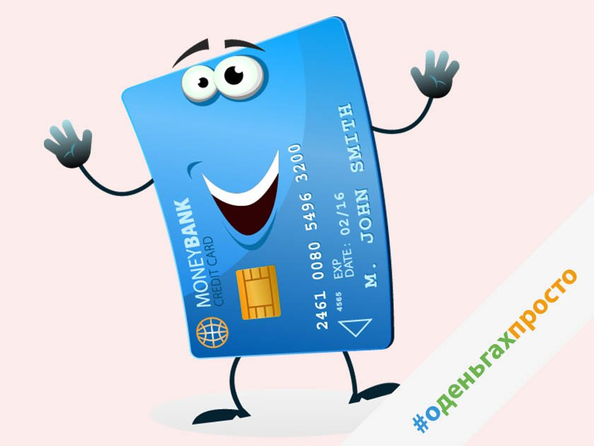 какой вид кредита