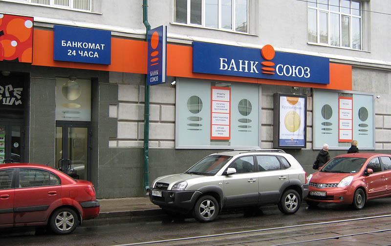 займы быстро без отказов на карту mega-zaimer.ru