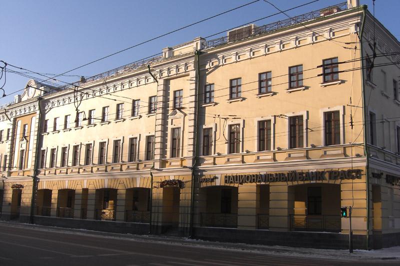 Российский банк транс